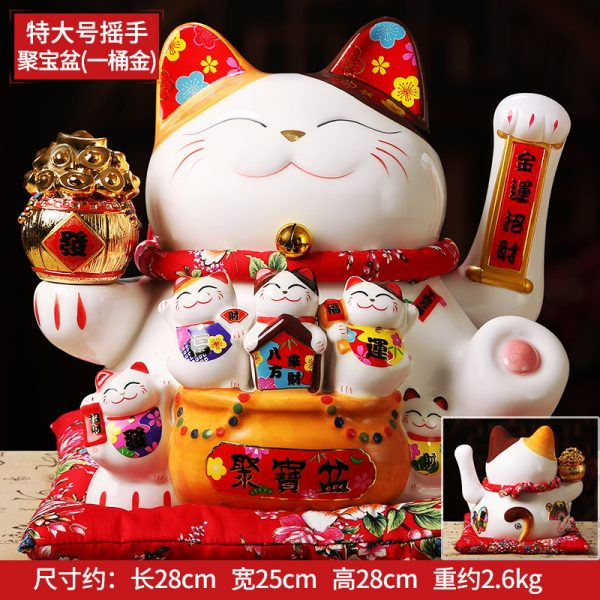 1IC02001 2163 Waving Cat At Chinese Restaurants