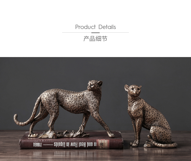 1J602002 Cheetah Figurines Resin Maker (14)