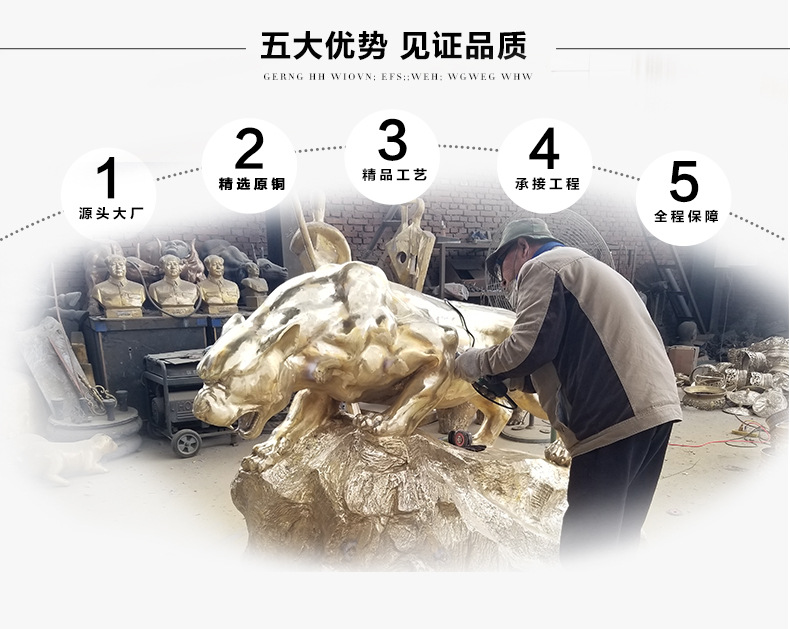 1J602003 Cougar Sculpture Brass China Factory (1)