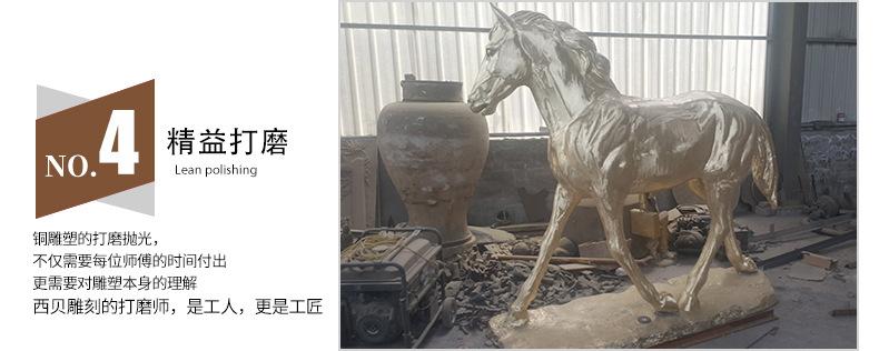 1J602003 Cougar Sculpture Brass China Factory (10)