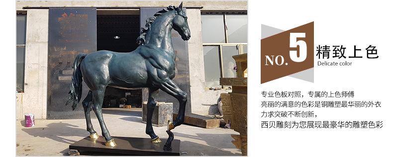 1J602003 Cougar Sculpture Brass China Factory (11)