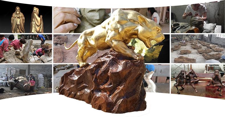 1J602003 Cougar Sculpture Brass China Factory (12)