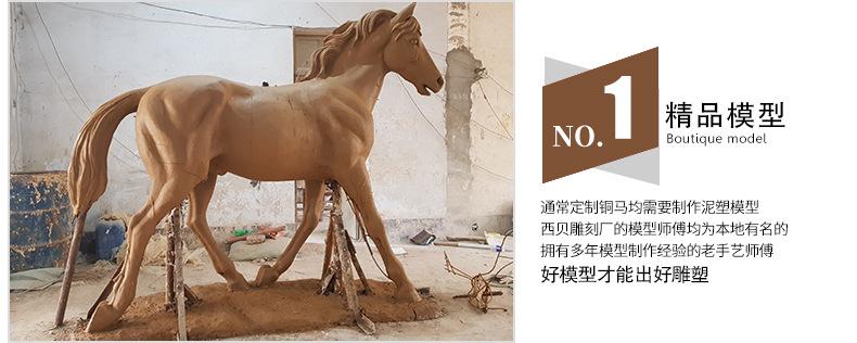 1J602003 Cougar Sculpture Brass China Factory (7)