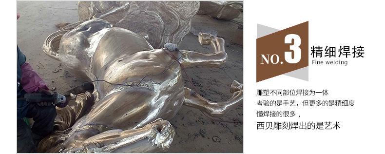 1J602003 Cougar Sculpture Brass China Factory (9)