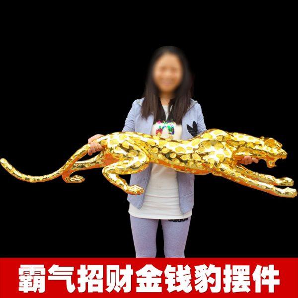 1J604006 Golden Leopard Statue Wholesale (3)