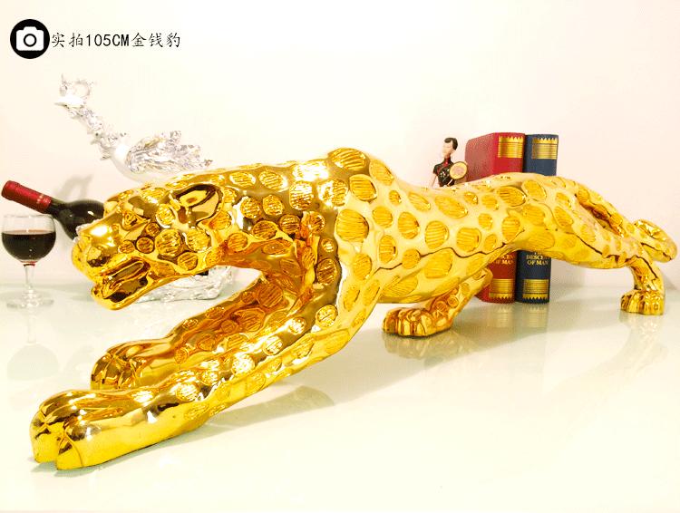 1J604006 Golden Leopard Statue Wholesale (6)