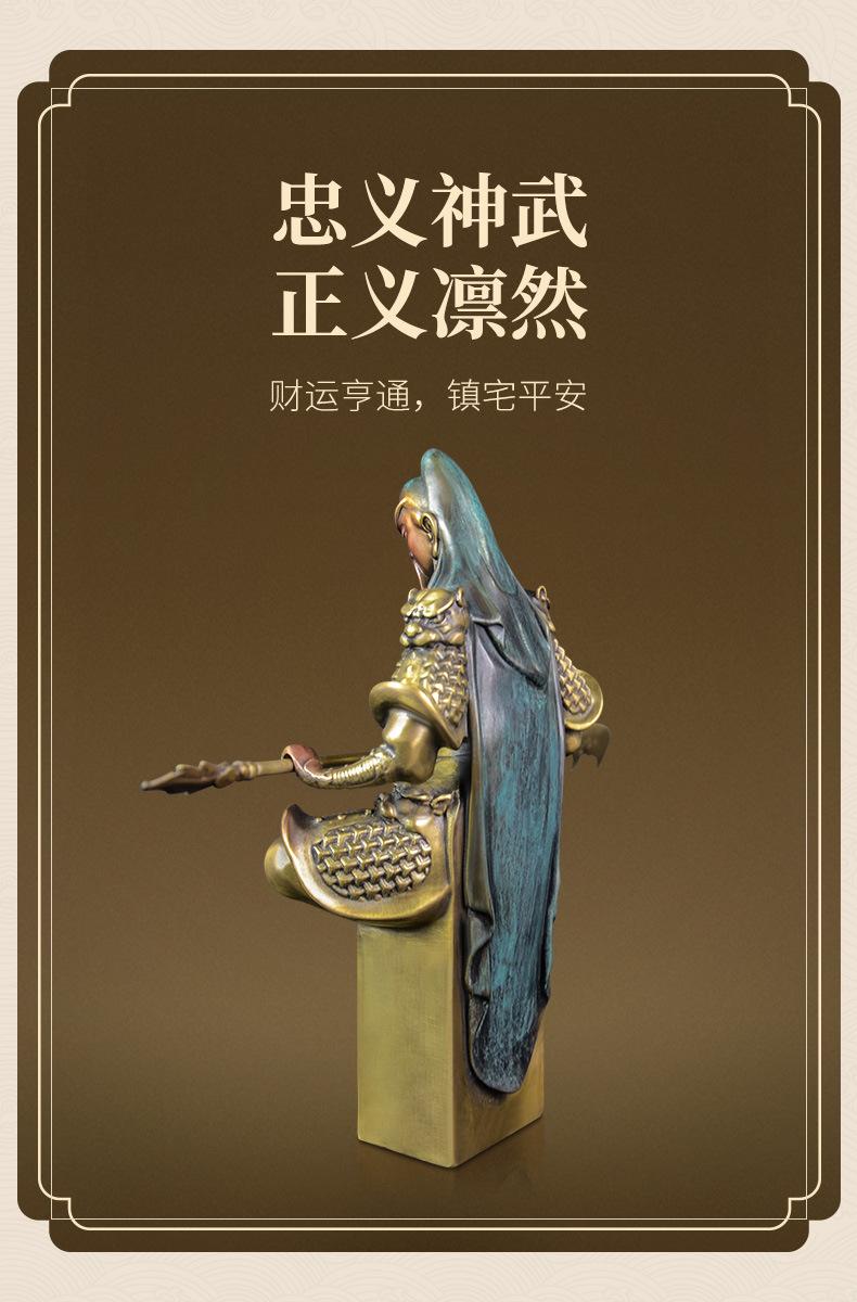 1J614001 kwan kong statue sale (10)
