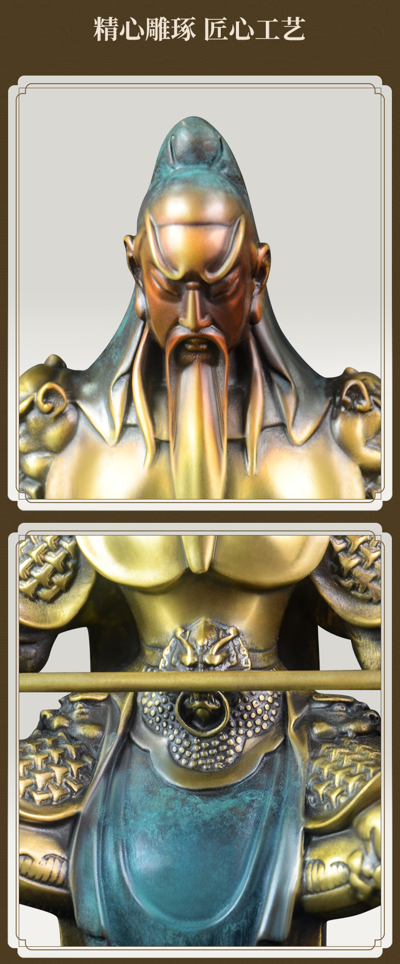 1J614001 kwan kong statue sale (13)