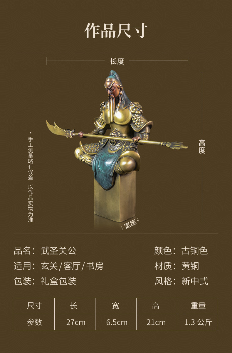 1J614001 kwan kong statue sale (15)