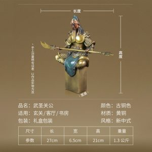 1J614001 kwan kong statue sale (4)