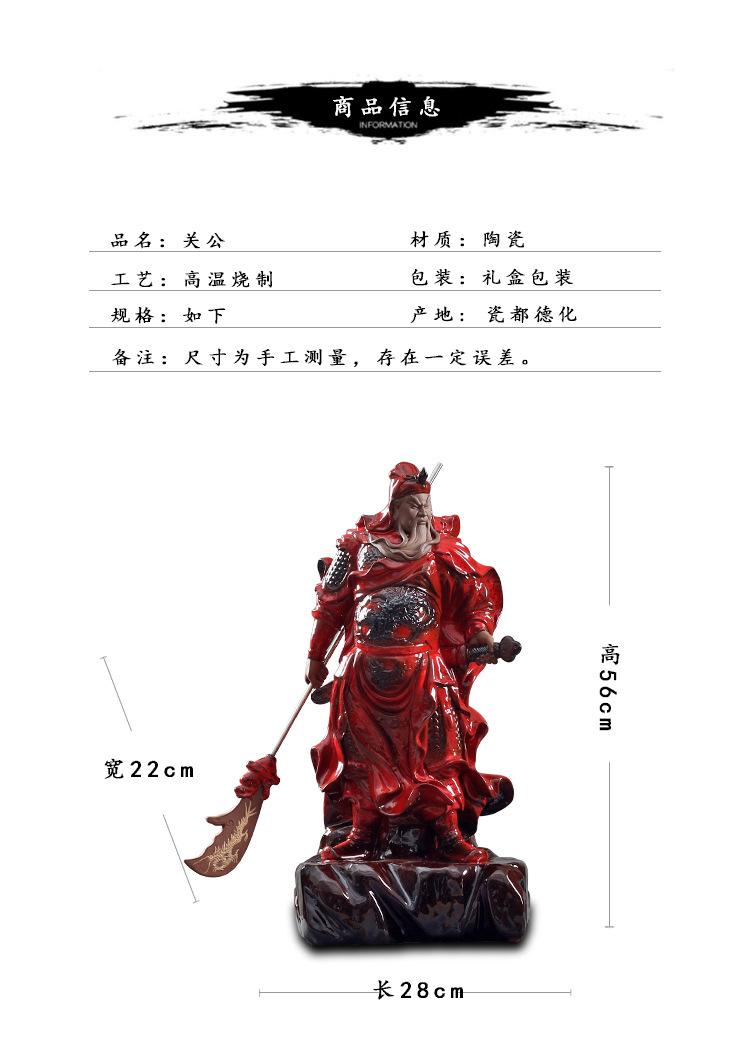 1J614003 guan gong statue singapore (8)