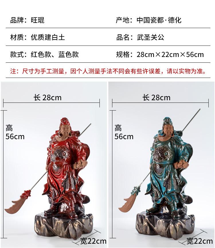 1J614005 Guan Di Statue Online Sale (5)