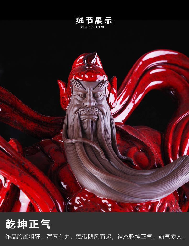 1J615001 Guan Yu Statue China (4)
