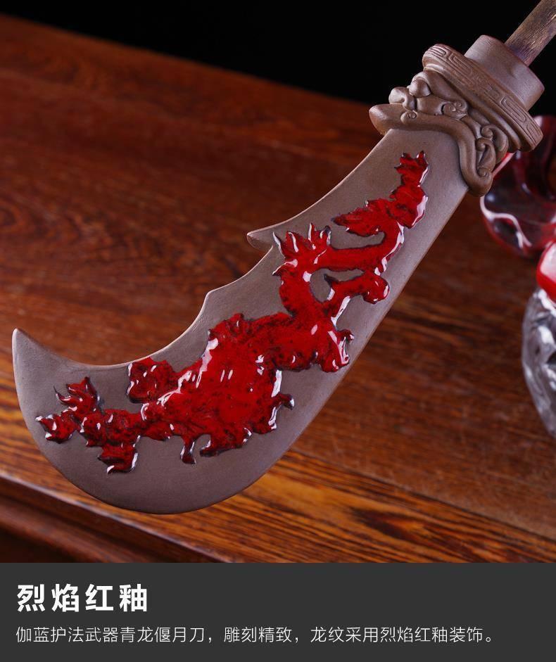 1J615001 Guan Yu Statue China (6)