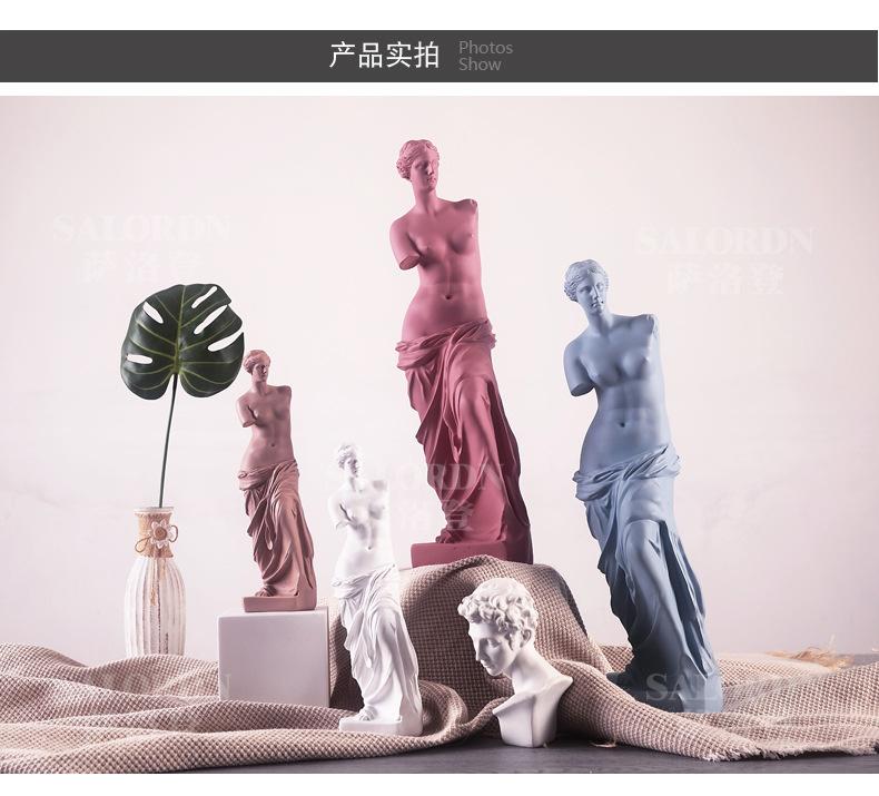 1J910001 Venus Statues (10)