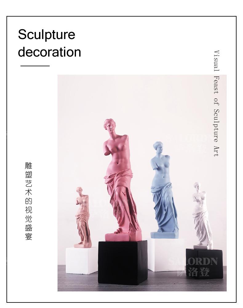 1J910001 Venus Statues (11)