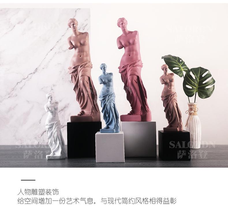 1J910001 Venus Statues (12)