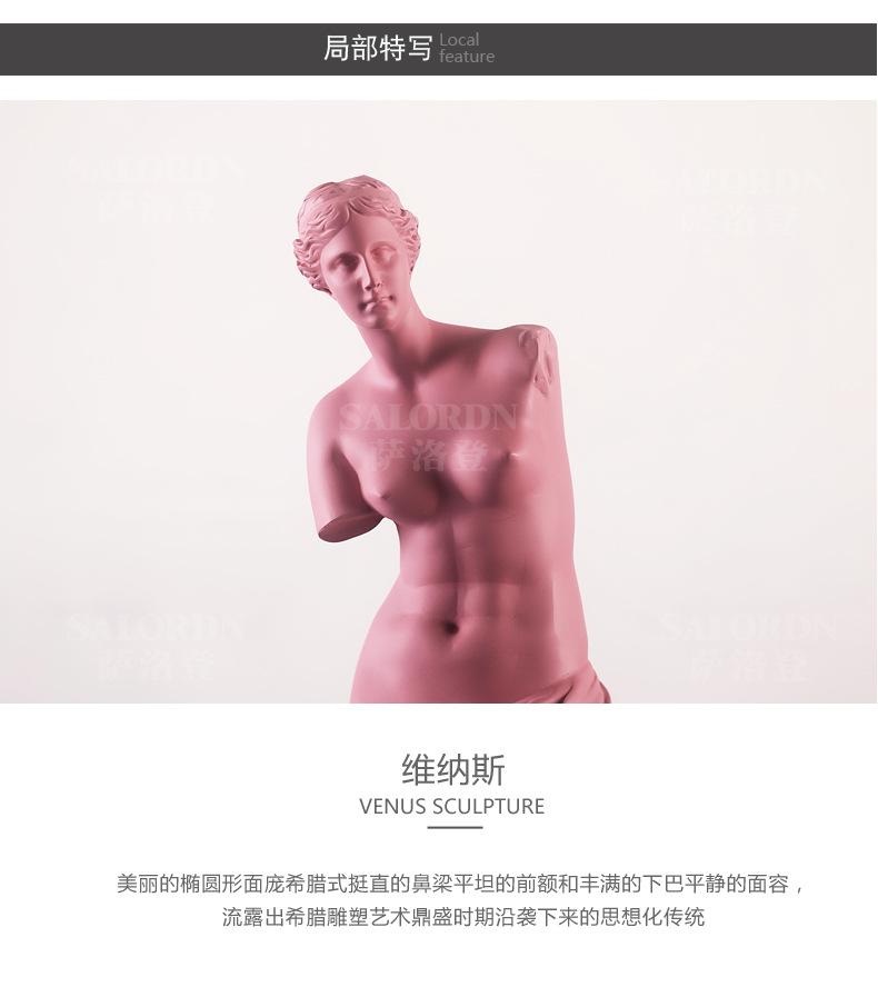 1J910001 Venus Statues (14)
