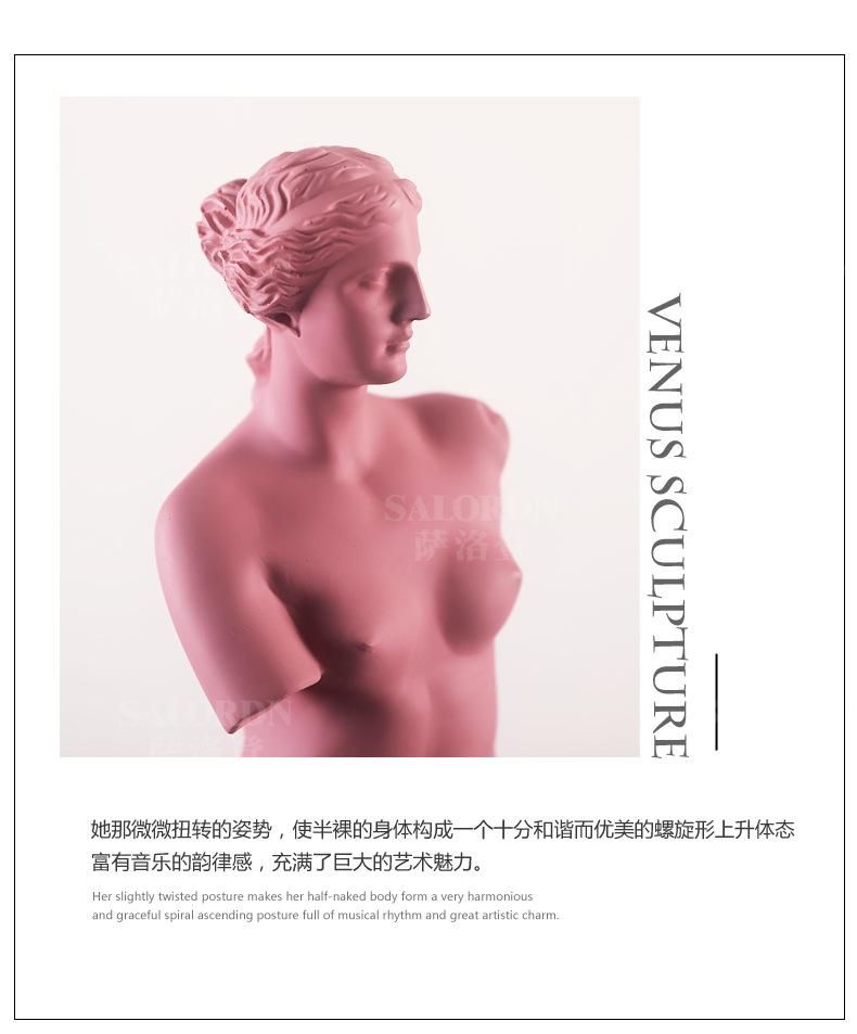 1J910001 Venus Statues (15)