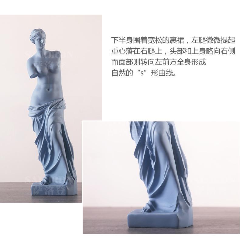 1J910001 Venus Statues (17)