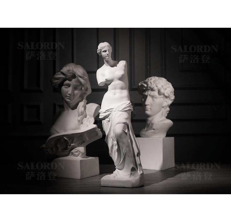 1J910001 Venus Statues (8)