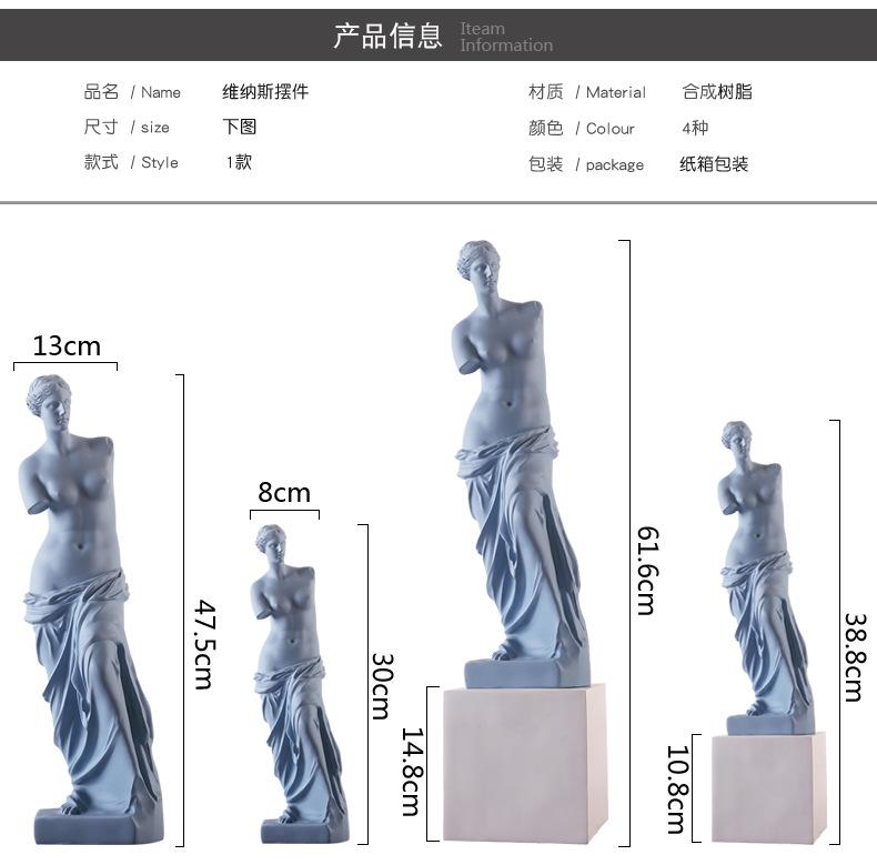 1J910001 Venus Statues (9)
