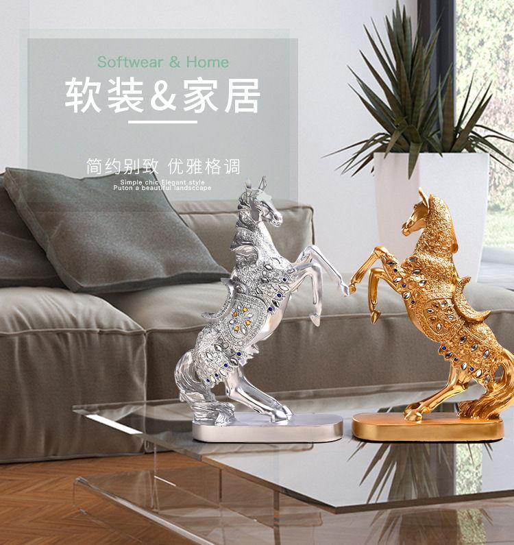 1JB03010 decorative horse figurines online sale (5)