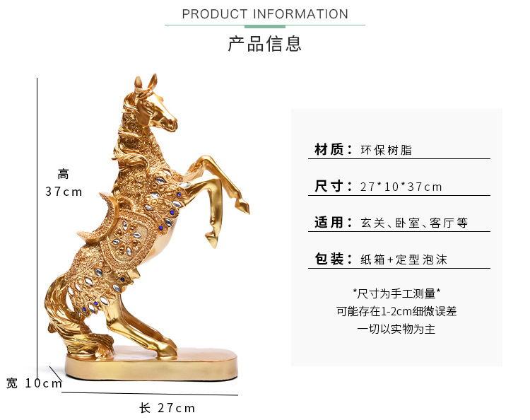 1JB03010 decorative horse figurines online sale (8)