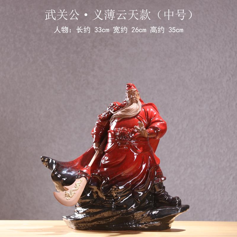 A-M general guan yu statue