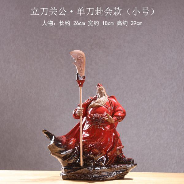 C-S guan yu statue jingzhou