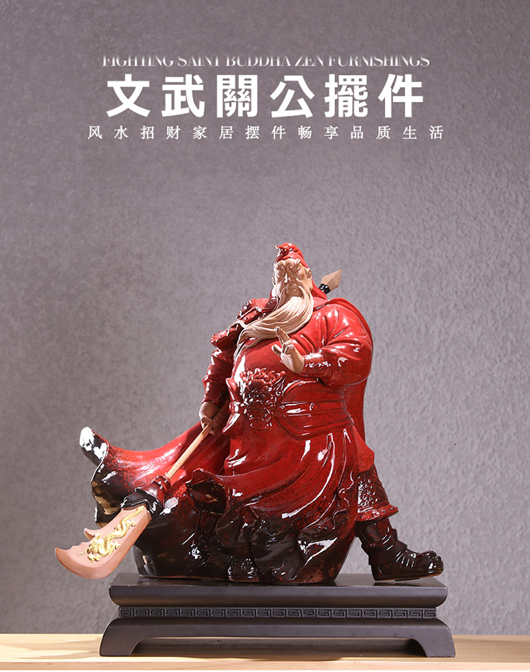 Guan Gong Statue Guan Yu Kwan Kong (1)