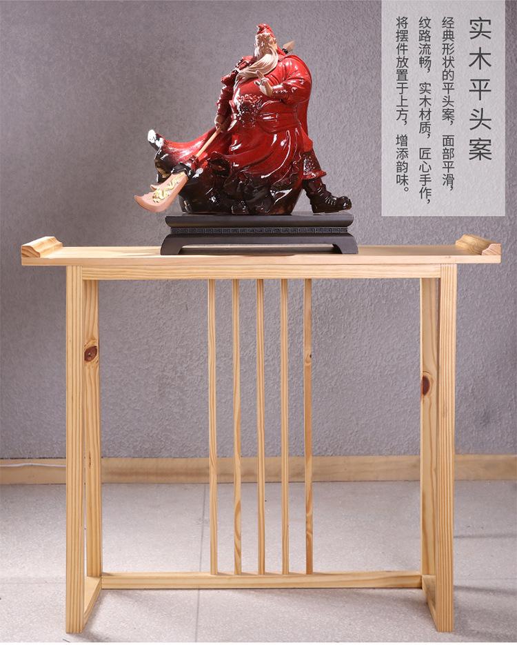 Guan Gong Statue Guan Yu Kwan Kong (10)