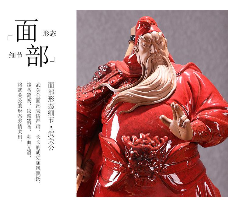 Guan Gong Statue Guan Yu Kwan Kong (5)