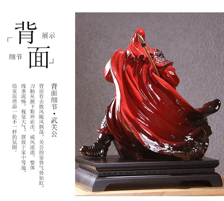 Guan Gong Statue Guan Yu Kwan Kong (7)