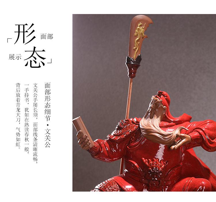 Guan Gong Statue Guan Yu Kwan Kong (8)