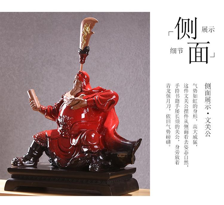 Guan Gong Statue Guan Yu Kwan Kong (9)