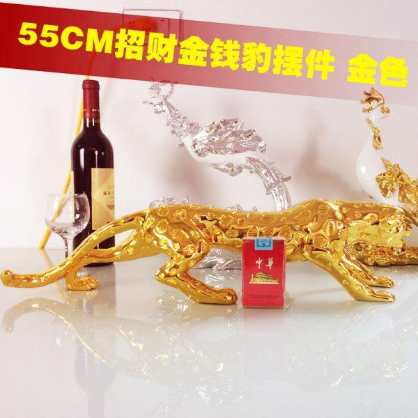 Leopard Gold 55cm