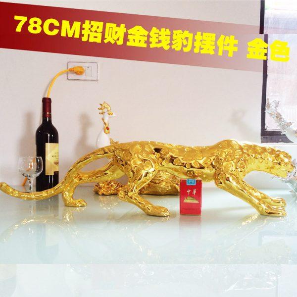 Leopard Gold 78cm