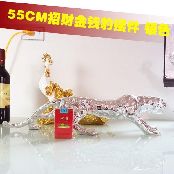 Leopard Silver 55cm
