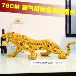 golden tiger statue 78cm