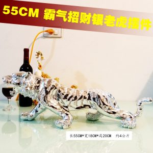 silver tiger statue 55cm