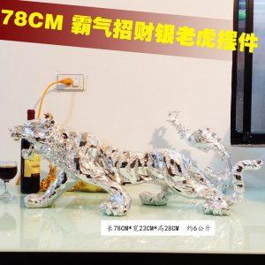 silver tiger statue 78cm
