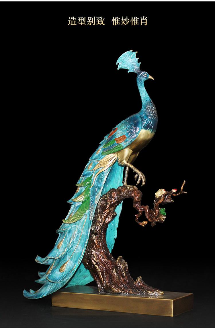 1I904025 peacock statue home goods detail (11)