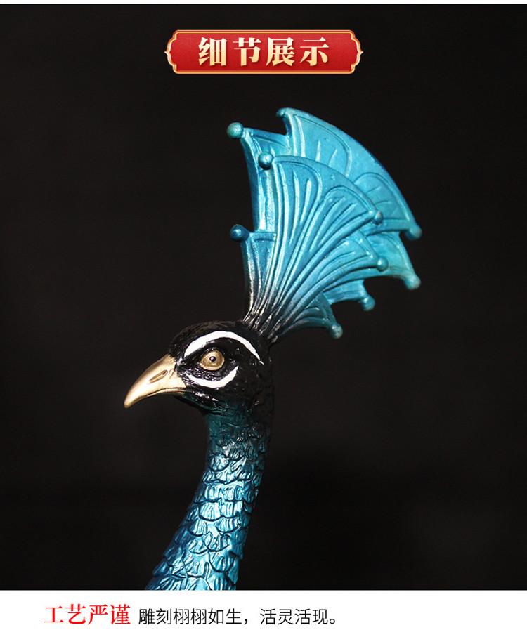 1I904025 peacock statue home goods detail (12)