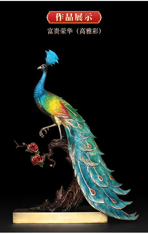 1I904025 peacock statue home goods detail (4)