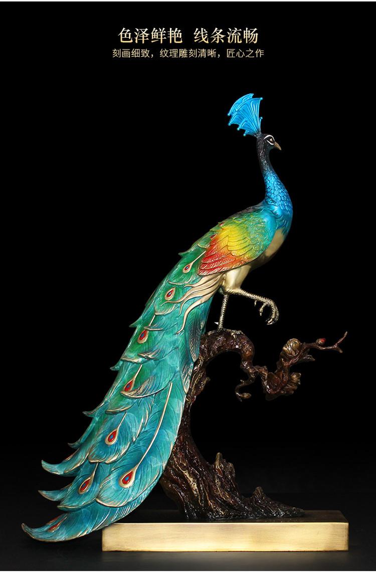 1I904025 peacock statue home goods detail (5)