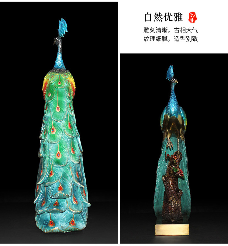 1I904025 peacock statue home goods detail (6)