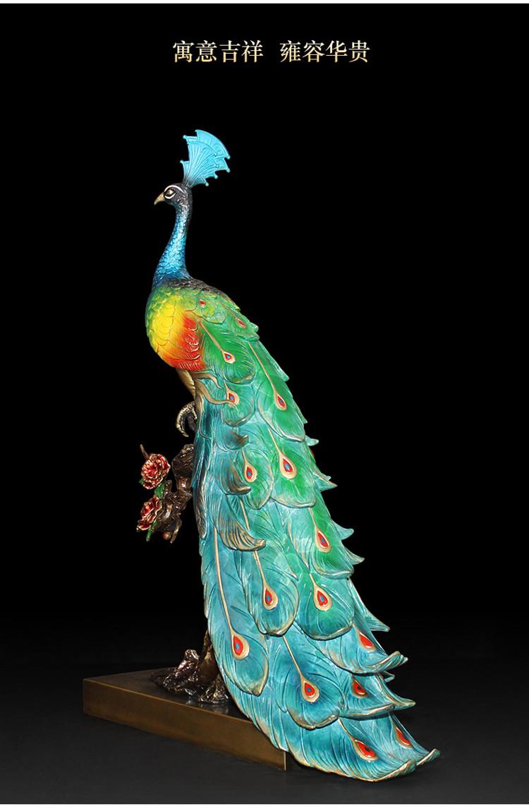 1I904025 peacock statue home goods detail (7)