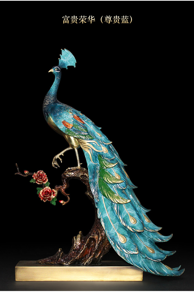 1I904025 peacock statue home goods detail (8)