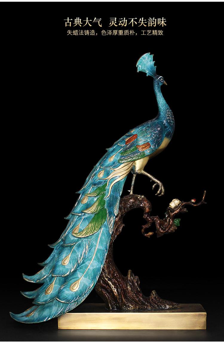 1I904025 peacock statue home goods detail (9)